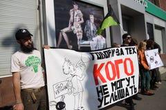 Διαμαρτυρία αντι-γουνών Στοκ Εικόνες