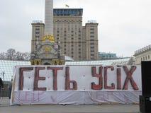 διαμαρτυρία Ουκρανία το&u στοκ φωτογραφίες