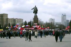 Διαμαρτυρία Аntiauthority σε Kharkiv, Ουκρανία Στοκ εικόνες με δικαίωμα ελεύθερης χρήσης