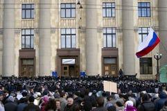 Διαμαρτυρία Аntiauthority σε Kharkiv, Ουκρανία Στοκ Εικόνες