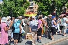 Διαμαρτυρία Στοκ εικόνες με δικαίωμα ελεύθερης χρήσης
