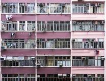 Διαμερίσματα Χονγκ Κονγκ Στοκ φωτογραφία με δικαίωμα ελεύθερης χρήσης