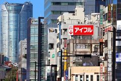 διαμερισμάτων αρχιτεκτονικής οικοδόμησης κτηρίων συγκεκριμένοι γυαλιού υψηλοί πύργοι πύργων του Τόκιο χάλυβα ανόδου της Ιαπωνίας  στοκ φωτογραφίες με δικαίωμα ελεύθερης χρήσης