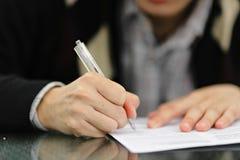διαμορφώστε την υπογραφή Στοκ Φωτογραφίες