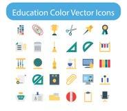 Διανυσματικά εικονίδια χρώματος εκπαίδευσης ελεύθερη απεικόνιση δικαιώματος