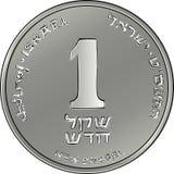 Διανυσματικά ισραηλινά ασημένια χρήματα νόμισμα ενός Shekel απεικόνιση αποθεμάτων