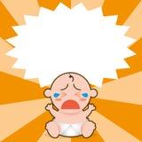 Διανυσματικά να φωνάξει και διάστημα μωρών κινούμενων σχεδίων χαριτωμένα για το κείμενο Στοκ εικόνες με δικαίωμα ελεύθερης χρήσης