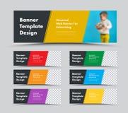 Διανυσματικά οριζόντια πρότυπα εμβλημάτων Ιστού με τα διαγώνια στοιχεία χρώματος και θέση για τη φωτογραφία απεικόνιση αποθεμάτων