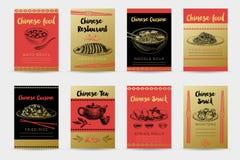 Διανυσματικά συρμένα χέρι εμβλήματα τροφίμων σκίτσων κινεζικά καθορισμένα ελεύθερη απεικόνιση δικαιώματος