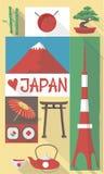 Διανυσματικά σύμβολα πολιτισμού της Ιαπωνίας σε μια κάρτα ή μια αφίσα ελεύθερη απεικόνιση δικαιώματος