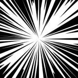 Διανυσματικές ακτίνες ήλιων υποβάθρου διανυσματική απεικόνιση