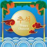 διανυσματικές διακοπές Chuseok στην περιεκτικότητα σε Κορέα απεικόνιση αποθεμάτων