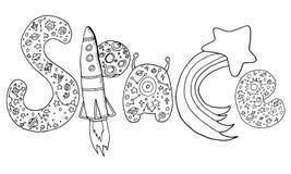 Διανυσματικές επιστολές σχεδίων χεριών με ένα σχέδιο του διαστήματος Στοκ εικόνα με δικαίωμα ελεύθερης χρήσης