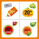 Διανυσματικές τιμές Στοκ εικόνα με δικαίωμα ελεύθερης χρήσης