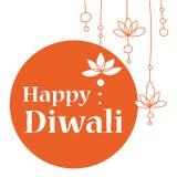 Διανυσματική απεικόνιση ή ευχετήρια κάρτα για το φεστιβάλ Diwali Στοκ φωτογραφία με δικαίωμα ελεύθερης χρήσης