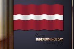 Διανυσματική απεικόνιση για τη ημέρα της ανεξαρτησίας της Λετονίας διανυσματική απεικόνιση