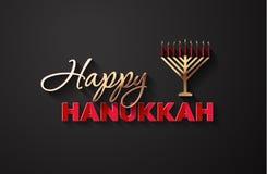 Διανυσματική απεικόνιση για Hannukah στο Μαύρο στοκ φωτογραφία με δικαίωμα ελεύθερης χρήσης