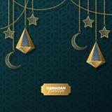 Διανυσματική απεικόνιση εμβλημάτων έννοιας διακοπών του Kareem Ramadan διανυσματική απεικόνιση