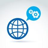 Διανυσματική απεικόνιση ενός συστήματος οργάνωσης, έννοια στρατηγικής Στοκ εικόνα με δικαίωμα ελεύθερης χρήσης