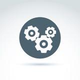 Διανυσματική απεικόνιση ενός συστήματος οργάνωσης, έννοια στρατηγικής Στοκ Εικόνες