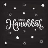 Διανυσματική απεικόνιση ευτυχούς Hanukkah για την αφίσα, το ημερολόγιο, τη ευχετήρια κάρτα ή την κάρτα τυπογραφίας ελεύθερη απεικόνιση δικαιώματος