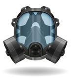 Διανυσματική απεικόνιση μασκών αερίου διανυσματική απεικόνιση