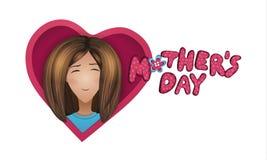 Διανυσματική απεικόνιση με την εικόνα μιας γυναίκας σε ένα πλαίσιο φωτογραφιών και της μητέρας ` s επιγραφής ` ημέρα ` διανυσματική απεικόνιση