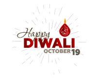 Διανυσματική απεικόνιση με το κηροπήγιο για Diwali απεικόνιση αποθεμάτων