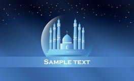 Διανυσματική απεικόνιση μουσουλμανικών τεμενών Στοκ Εικόνες