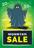 Διανυσματική απεικόνιση πώλησης - αφίσα, ιπτάμενο ή πρόσκληση πώλησης Στοκ Φωτογραφία