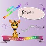 Διανυσματική απεικόνιση της κατηγορίας μουσικής για το σχολείο διανυσματική απεικόνιση