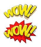 Διανυσματική απεικόνιση της λέξης ύφους comics wow διανυσματική απεικόνιση