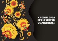 Διανυσματική απεικόνιση της παραδοσιακής λαϊκής ρωσικής floral παλαιάς διακόσμησης που ονομάζεται το khokhloma Στοκ Εικόνα