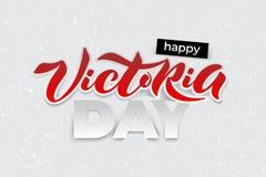 Διανυσματική απεικόνιση του ευτυχούς κειμένου ημέρας Βικτώριας για τη ευχετήρια κάρτα, πρόσκληση, αφίσα ελεύθερη απεικόνιση δικαιώματος