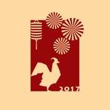 Διανυσματική απεικόνιση του κινεζικού νέου έτους κοκκόρων ελεύθερη απεικόνιση δικαιώματος