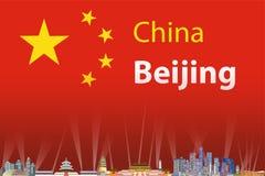 Διανυσματική απεικόνιση του ορίζοντα πόλεων του Πεκίνου με τη σημαία της Κίνας στο υπόβαθρο διανυσματική απεικόνιση