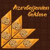 Διανυσματική απεικόνιση του baklava με ένα παραδοσιακό σχέδιο Στοκ Εικόνες