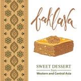 Διανυσματική απεικόνιση του baklava με ένα παραδοσιακό σχέδιο Στοκ φωτογραφία με δικαίωμα ελεύθερης χρήσης