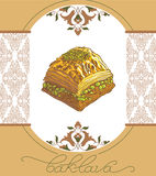 Διανυσματική απεικόνιση του baklava με τα φυστίκια Στοκ Φωτογραφία