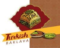 Διανυσματική απεικόνιση του baklava με τα φυστίκια Στοκ Εικόνα