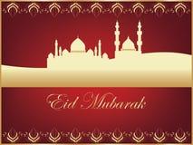 ΔΙΑΝΥΣΜΑΤΙΚΉ ΑΠΕΙΚΌΝΙΣΗ ΥΠΟΒΆΘΡΟΥ EID ελεύθερη απεικόνιση δικαιώματος