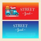 Διανυσματική απεικόνιση φορτηγών τροφίμων οδών Στοκ Εικόνα