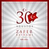 διανυσματική απεικόνιση bayrami 30 agustos zafer Στοκ εικόνα με δικαίωμα ελεύθερης χρήσης
