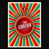Διανυσματική αφίσα τσίρκων Στοκ Εικόνες
