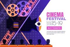 Διανυσματική αφίσα φεστιβάλ κινηματογράφων, υπόβαθρο εμβλημάτων Εισιτήρια θεάτρων κινηματογράφων πώλησης, χρόνος κινηματογράφων κ ελεύθερη απεικόνιση δικαιώματος