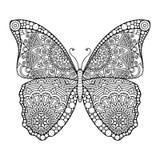 Διανυσματική αφηρημένη πεταλούδα ελεύθερη απεικόνιση δικαιώματος
