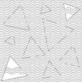 Διανυσματική γραπτή απεικόνιση Στοκ Εικόνες