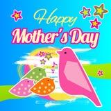 Διανυσματική εγγραφή ημέρας της ευτυχούς μητέρας ελεύθερη απεικόνιση δικαιώματος