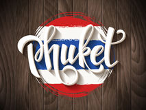 Διανυσματική εγγραφή Phuket και ταϊλανδική εθνική σημαία Στοκ εικόνες με δικαίωμα ελεύθερης χρήσης