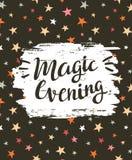 Διανυσματική εορταστική κάρτα υποβάθρου με το μοντέρνο μαγικό βράδυ εγγραφής ελεύθερη απεικόνιση δικαιώματος